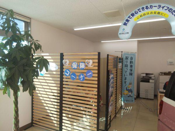 ダイハツ西湘販売東名厚木南店保険ブース